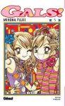 Gals! (manga) volume / tome 5