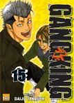Gangking (manga) volume / tome 15