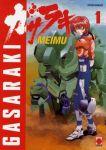 Gasaraki (manga) volume / tome 1