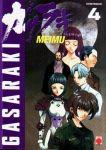 Gasaraki (manga) volume / tome 4
