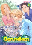 Genshiken (manga) volume / tome 2