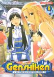 Genshiken (manga) volume / tome 5