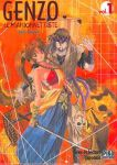 Genzô le marionnetiste (manga) volume / tome 1