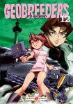 Geobreeders (manga) volume / tome 12