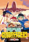 Geobreeders (manga) volume / tome 4
