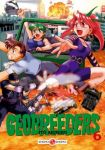 Geobreeders (manga) volume / tome 6
