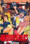 Geobreeders (manga) volume / tome 7