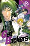 Get Backers (manga) volume / tome 12