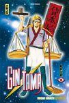 Gintama (manga) volume / tome 10