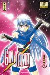 Gintama (manga) volume / tome 11