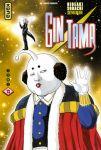 Gintama (manga) volume / tome 13