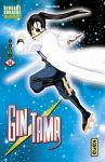 Gintama (manga) volume / tome 14