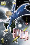 Gintama (manga) volume / tome 15