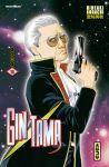 Gintama (manga) volume / tome 16