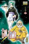 Gintama (manga) volume / tome 17
