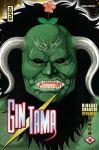 Gintama (manga) volume / tome 18