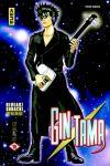 Gintama (manga) volume / tome 19