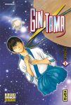 Gintama (manga) volume / tome 2