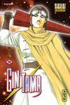Gintama (manga) volume / tome 20