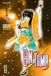 Gintama (manga) volume / tome 21