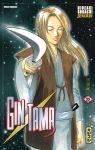 Gintama (manga) volume / tome 22