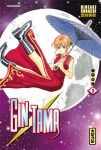Gintama (manga) volume / tome 3