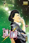 Gintama (manga) volume / tome 5