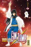 Gintama (manga) volume / tome 6
