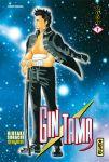 Gintama (manga) volume / tome 7