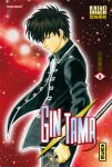 Gintama (manga) volume / tome 8