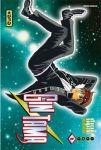 Gintama (manga) volume / tome 9