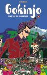 Gokinjo - Une vie de quartier (manga) volume / tome 6