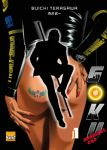 Goku - Midnight Eye (manga) volume / tome 1