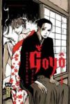 Gôyô (manga) volume / tome 1