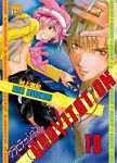 Gravitation (manga) volume / tome 10