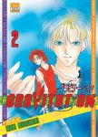 Gravitation (manga) volume / tome 2