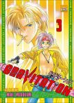 Gravitation (manga) volume / tome 3