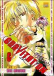 Gravitation (manga) volume / tome 6