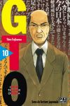 Great Teacher Onizuka (manga) volume / tome 10