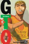Great Teacher Onizuka (manga) volume / tome 11