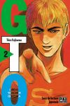 Great Teacher Onizuka (manga) volume / tome 2