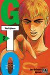 Great Teacher Onizuka (manga) volume / tome 2