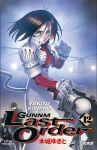 Gunnm Last Order (manga) volume / tome 12