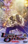 Gunnm Last Order (manga) volume / tome 13