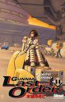 Gunnm Last Order #14