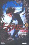 Gunnm Last Order (manga) volume / tome 2