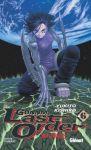 Gunnm Last Order (manga) volume / tome 6