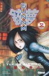 Gunnm (manga) volume / tome 2