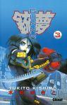 Gunnm (manga) volume / tome 3