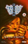 Gunnm (manga) volume / tome 4